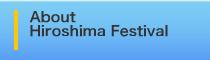 About Hiroshima Festival